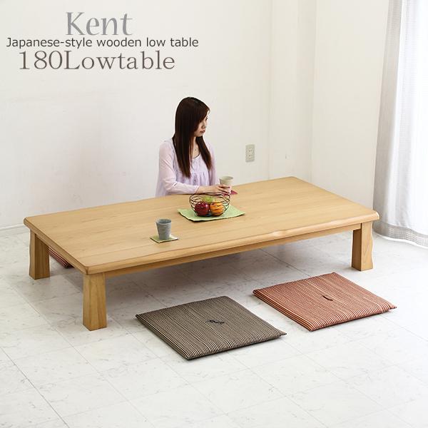 美しい木目のタモ材突板を使用した座卓です 天板木口の長辺方向になぐり加工を施した和風のローテーブル 和室にしっくり馴染みます 和風 座卓 ちゃぶ台 幅180cm タモ材突板 和 和モダン 高い素材 選べる2色 ブラウン ナチュラル UV塗装 宅配便送料無料 なぐり加工 シンプル テーブル 四角型 ローテーブル 送料無料 180 モダン 長方形 フラッシュ加工 軽量 タモ材 和室 タモ ナグリ