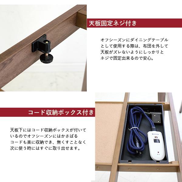 ハイタイプこたつ ダイニングこたつテーブルセット こたつ こたつテーブル 幅90cm 長方形 木製 2人用コタツ 4点セット こたつ+チェア+布団 和風 モダン シンプル ベーシック カジュアル スタンダード