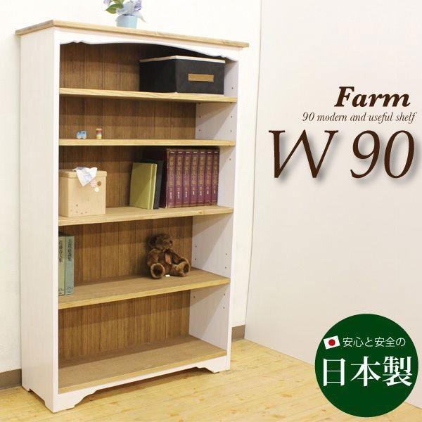 本棚 書棚 キャビネット 飾り棚 ブックシェルフ 木製 完成品