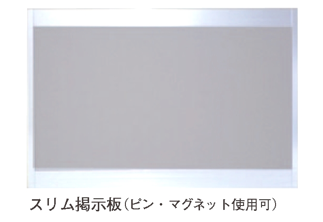 スリム掲示板 YFM2 600x900 杉田エース 【代引不対応】