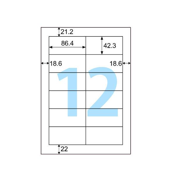 ヒサゴ FSCK881 マルチプリンタラベル 四辺余白 A4/12面 500シート