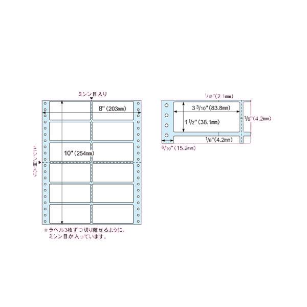 ヒサゴ GB138 宛名ラベル 12面 5冊セット(500シート入)