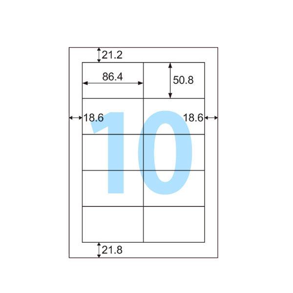 ヒサゴ OPH3004 タックシール 再剥離タイプ A4/10面 5冊セット(100シート入)