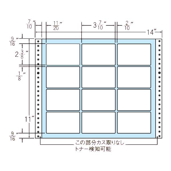 TLA14A 東洋印刷 12面 500折 【送料無料】