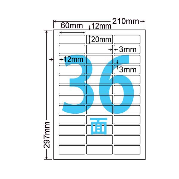 LDW36CF ラベルシール 再剥離タイプ A4/36面 500シート 【送料無料】