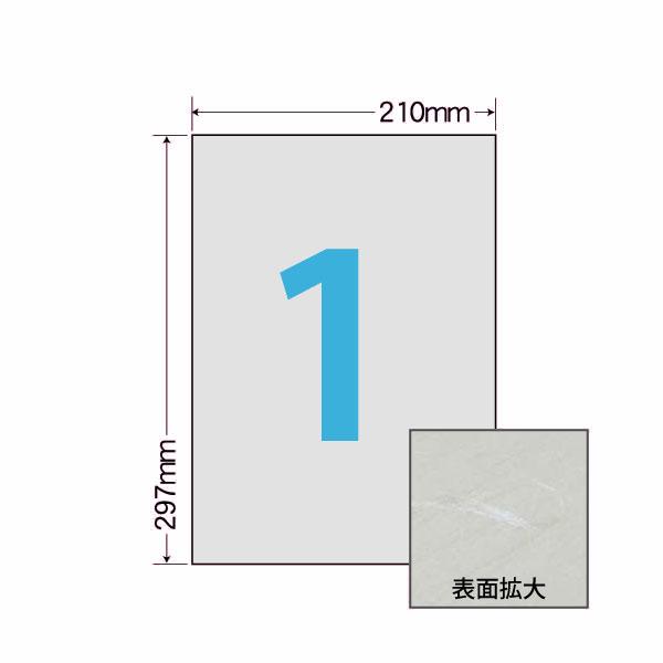 CWL-7W 和紙ラベル(白漉き) A4/1面 60シート 【送料無料】