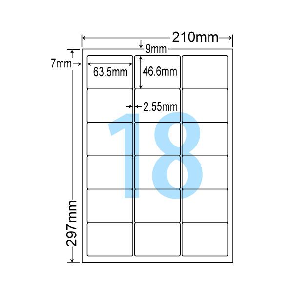 GDW18PE FSC森林認証紙ラベル A4/18面 500シート 【送料無料】