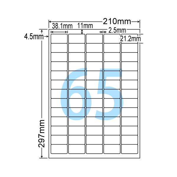 GDW65K FSC森林認証紙ラベル A4/65面 500シート 【送料無料】