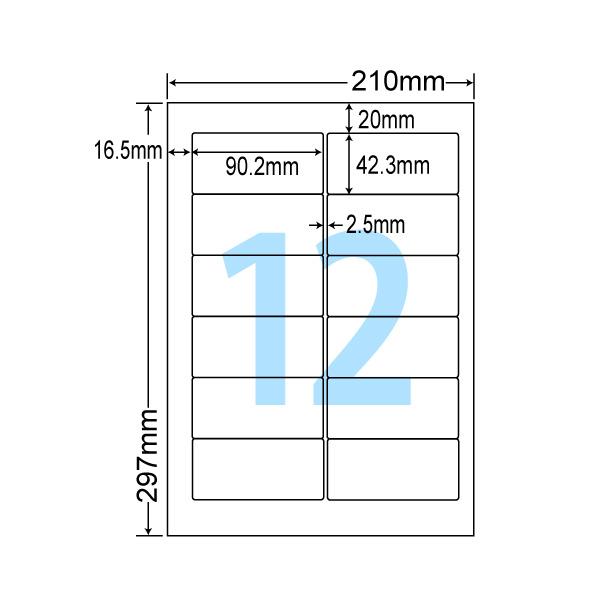 GNEA210 FSC森林認証紙ラベル A4/12面 500シート 【送料無料】