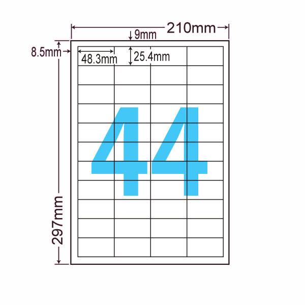 LDW44CEW 訂正ラベル A4/44面 500シート 【送料無料】