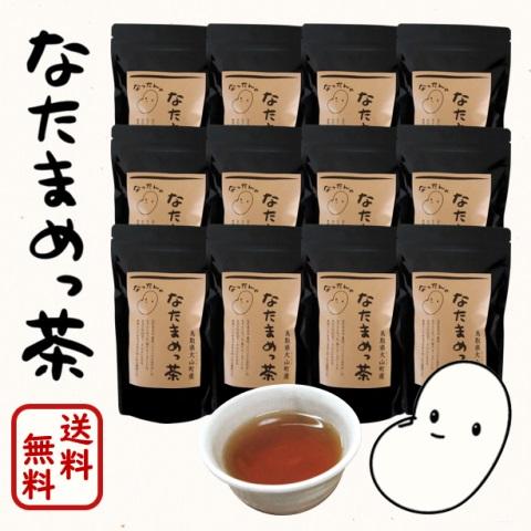 【なたまめ茶】なったんのなたまめっ茶 (3g×30袋)×12パック【国産(鳥取県大山町産)無農薬白なた豆100%】, 製造直販店木谷貴金属kitani9999:d271a80d --- officewill.xsrv.jp