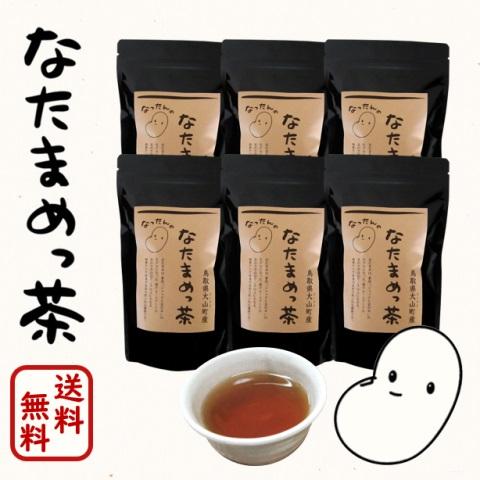 【なたまめ茶】なったんのなたまめっ茶 (3g×30袋)×6パック【国産(鳥取県大山町産)無農薬白なた豆100%】
