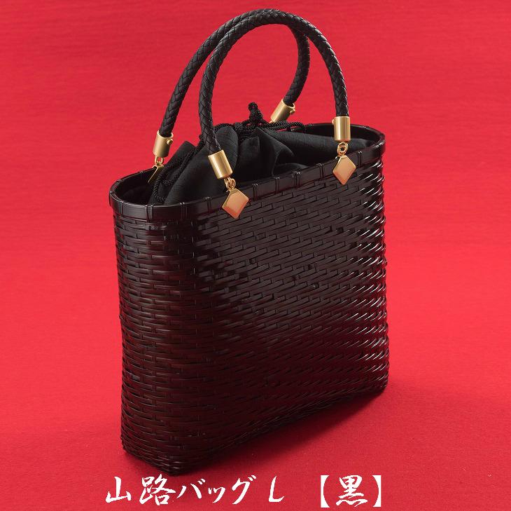 <山路バッグL(黒)> 竹バッグ、かごバッグ、かばん、手作り、竹かご、インテリア、プレゼントに、日本製
