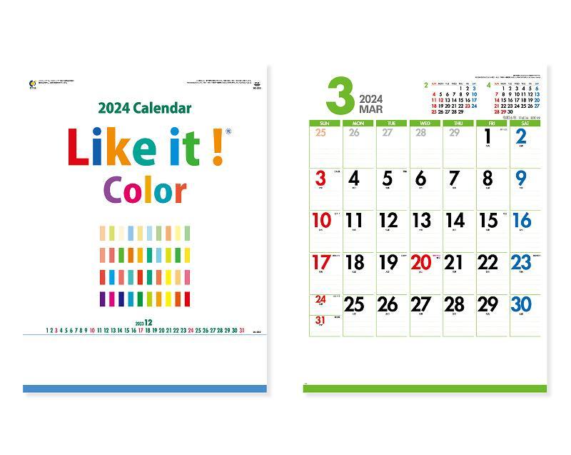 【名入れ50冊】 カレンダー 2021年 壁掛け Like it! Color 金具製本 IC-280 令和3年 月めくり 月表 送料無料 社名 自社印刷 名入無 挨拶 開業 年賀 粗品 記念品【smtb-kd】