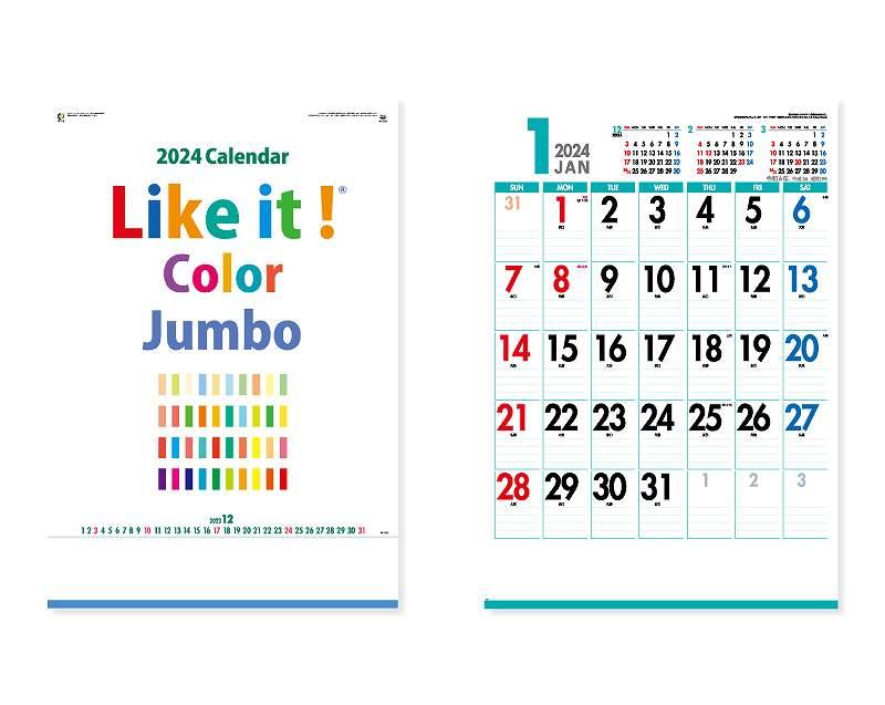 【名入れ50冊】 カレンダー 2021年 壁掛け Like it! Color Jumbo IC-522 令和3年 月めくり 月表 送料無料 社名 団体名 自社印刷 部 小ロット 名入れ無し 無印 日本 挨拶 開業 年賀 粗品 記念品 イベント 贈答【smtb-kd】