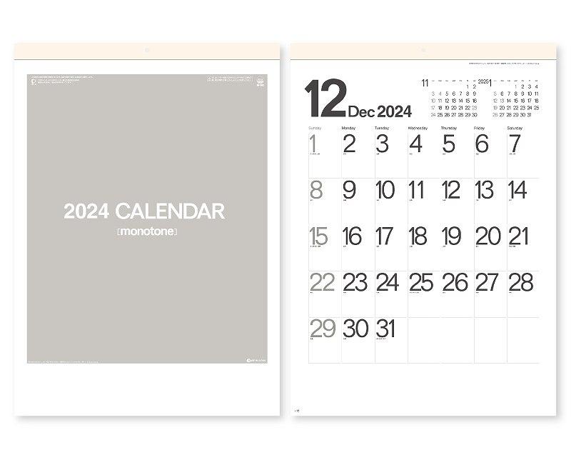 【名入れ50冊】 カレンダー 2020年 壁掛け モノトーン文字 SG-292 令和2年 月めくり 月表 送料無料 社名 団体名 自社印刷 名入れ無し 無印 日本 挨拶 開業 年賀 粗品 記念品 イベント 贈答 ギフト 部 【smtb-kd】