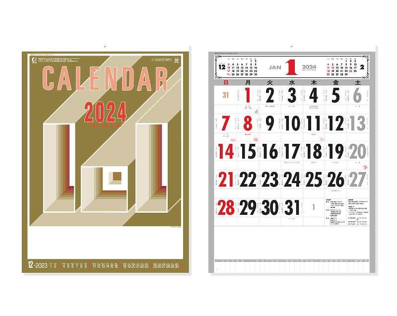 【名入れ50冊】 カレンダー 2021年 壁掛け 101 文字月表 SP-101 令和3年 月めくり 月表 送料無料 社名 団体名 自社印刷 名入れ 名入れ無し 無印 日本 挨拶 開業 年賀 粗品 記念品 イベント 贈答 ギフト【smtb-kd】