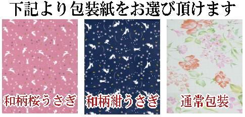 若狭塗箸 塗箸 金鶴 2膳高級桐箱入り お箸 日本製 YM-601