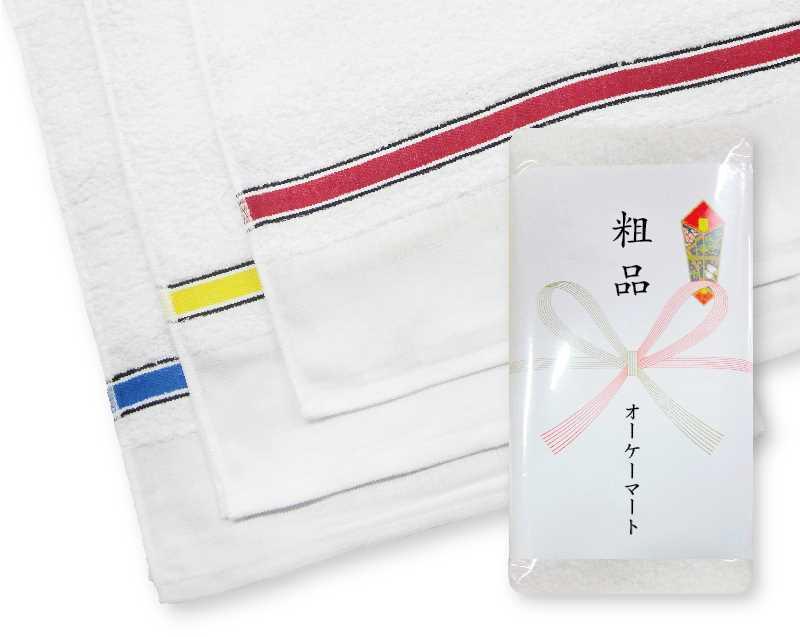 【名入れ印刷 100枚】 フェイスタオル ホワイトロード 220匁 タオル 日本製 名入れ ギフト対応 挨拶回り 引越 粗品 記念品