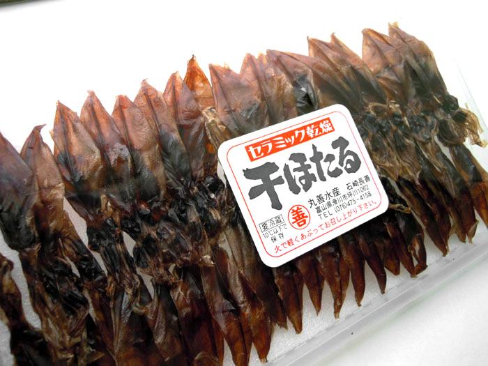 低価格 富山県滑川の干しほたるいか 塩気と苦味に負けないイカの味 さっと炙ってそのままどうぞ ホタルイカ アイテム勢ぞろい 蛍烏賊