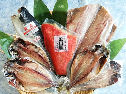 豊洲の目利きが選び抜いた こだわりの干物セット シマホッケ1枚 金目鯛1枚 あじ4枚 店内全品対象 さば1枚 冷凍出荷限定 最安値