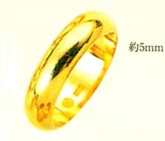 K18YGリング ブライダルリング 結婚指輪 甲丸無地リング 幅5mm エンゲージリング ファッションリング 金色指輪 送料無料