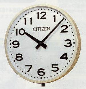 屋外時計 シチズン 親子時計 交流式 防雨屋外型 子時計 送料無料