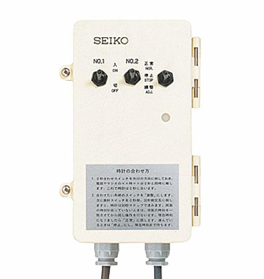 設備時計 セイコー 親子時計 交流電源 パルス発信器APX-100 交流専用時計駆動器 モニターMT-01セット 送料無料