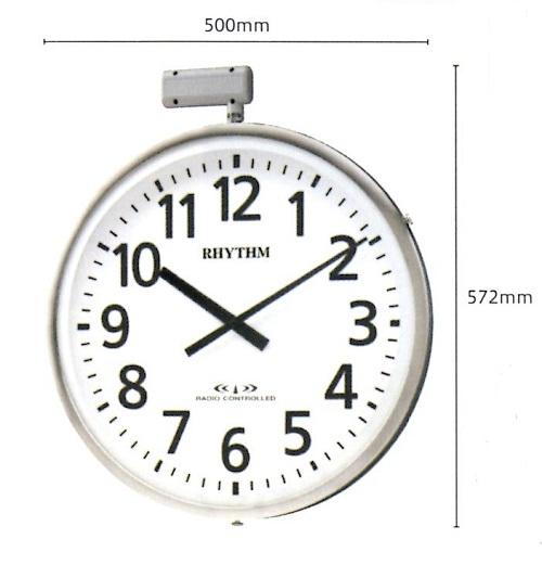 屋外時計 リズム電波時計 防水 壁掛けポール兼用時計 夜間照明付 長寿命10年電池 リズム時計クロック一覧\JIS防雨型 屋外用(内部照明付・壁掛、ポール兼用)送料無料
