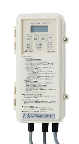 駆動器 交流式 長波電波修正機能付(LED内部照明なし用)