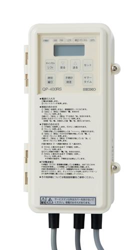 駆動器 ソーラー式 FM電波修正機能付(LED内部照明なし用)