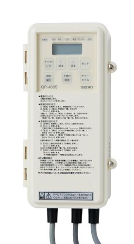 駆動器 ソーラー式 電波修正機能なし(LED内部照明なし用)
