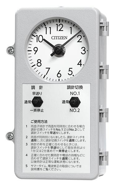 設備時計 シチズン 屋内親時計 パルス発信器QPA-53 送料無料