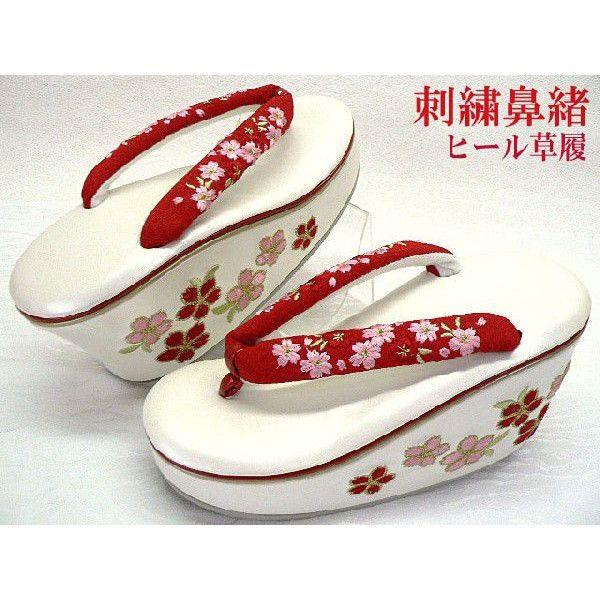 ハイヒール型の刺繍草履・左右別型・刺繍鼻緒・白台/赤鼻緒