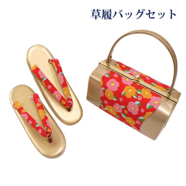 草履バッグペアセット。個性的な色柄がポイントのWa-yukan和装小物、No,902 晴れ着から振袖、お洒落着に大人の遊び心を演出。