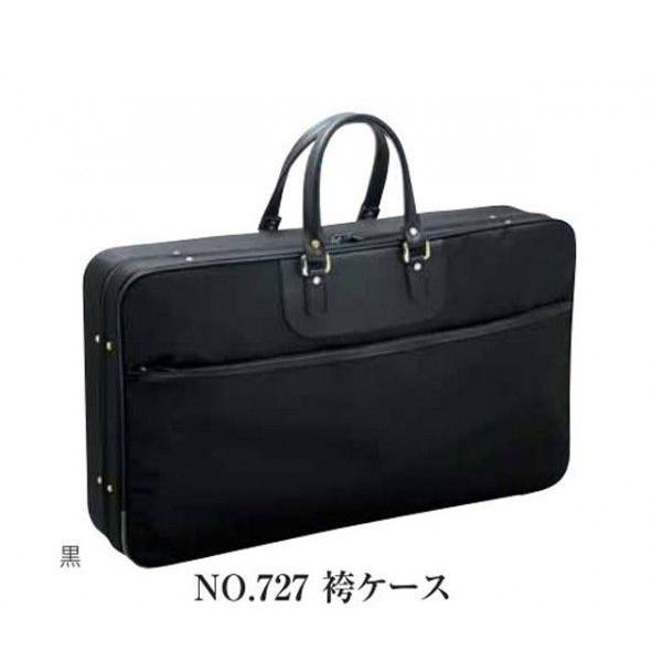 No.727 袴用・和装バッグ