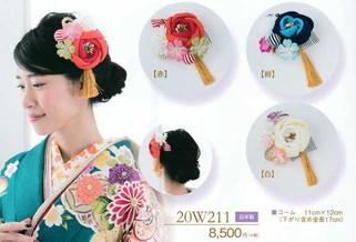 髪飾り ヘアアクセサリー ブランド 振袖 成人式 卒業式 に使える コーム (全3種類)No.20w211
