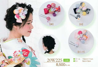 髪飾り ヘアアクセサリー ブランド 振袖 成人式 卒業式 に使える コーム (全3種類)No.20w225
