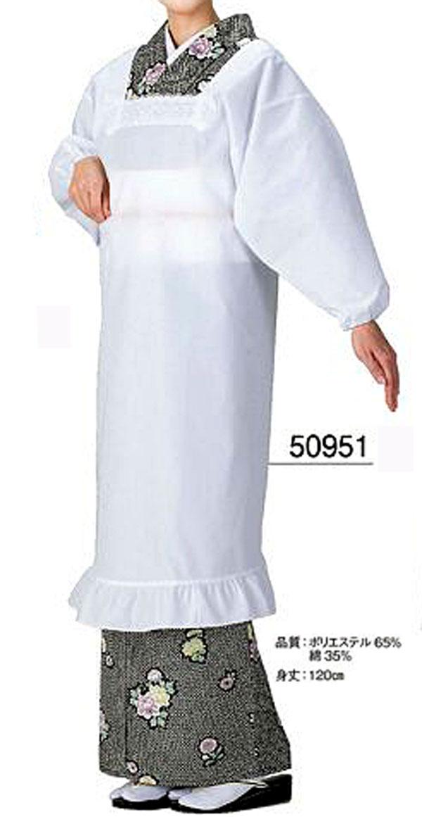[ギフト/プレゼント/ご褒美] 割烹着 ホワイト サイズ:身丈120cm 販売期間 限定のお得なタイムセール