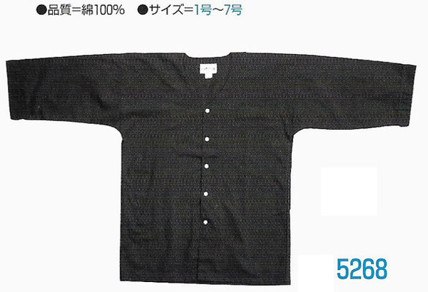 子供ダボシャツ・綿100%・黒地・No,5268・4-5-7号