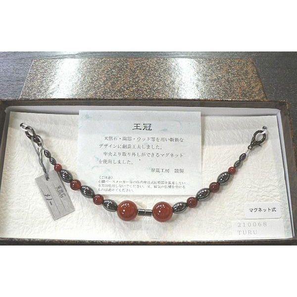 磁石式・天然石の羽織紐・瑪瑙/03