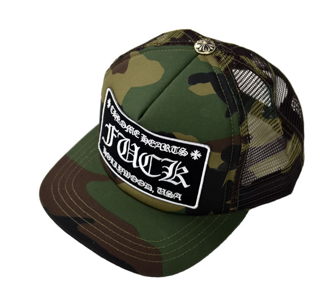 1c15bf03513be OOPARTS  Chrome   CHROME HEARTS patch mesh Hat Cap   Trucker Cap ...