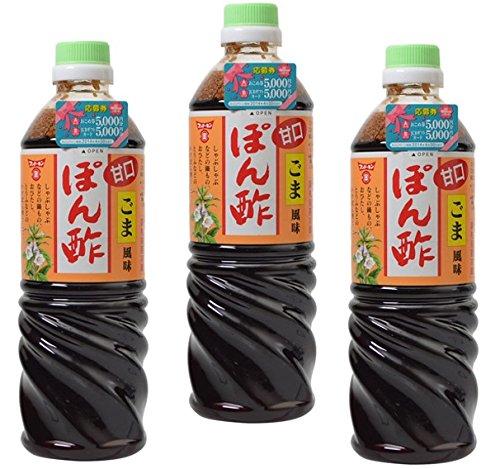 フンドーキン 甘口ごま風味 永遠の定番 ぽん酢 AL完売しました 720ml×3本