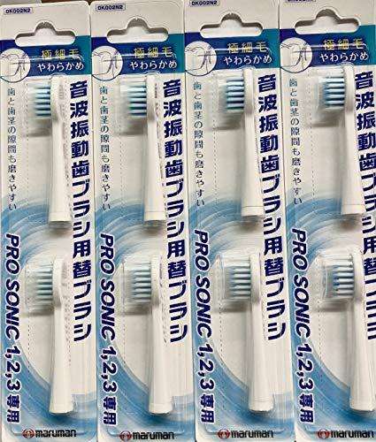 マルマン 電動歯ブラシ ミニモ プロソニック1 プロソニック2 開店祝い プロソニック3 対応 DK002N2 極細毛 替えブラシ 2本組×4個 本物◆