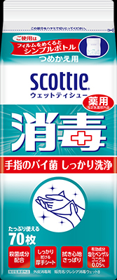 【送料無料】【まとめ買い12個】日本製紙クレシア スコッティ ウェットティシュー 消毒 70枚 つめかえ用 新パッケージに変更です