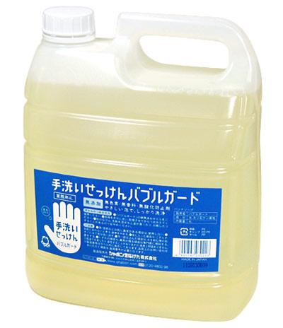 【送料無料(一部地域を除く)】【シャボン玉 バブルガード 業務用 4L