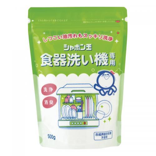 【送料無料(一部地域除く)】【1ケースまとめ買い20個】シャボン玉 食器洗い機専用パウダータイプ 500g
