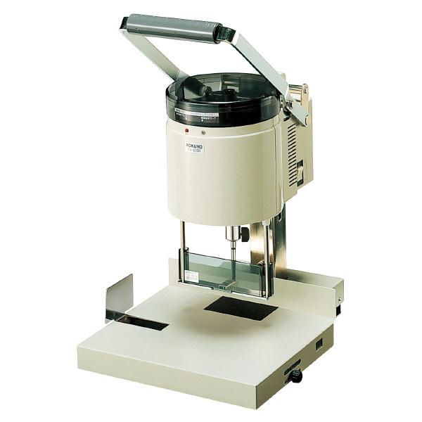 コクヨ 電動一穴穿孔機(2穴穴タイプ) PN-E336
