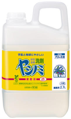 人気商品 大容量 買取 ヤシノミ洗剤 大容量2.7L 業務用