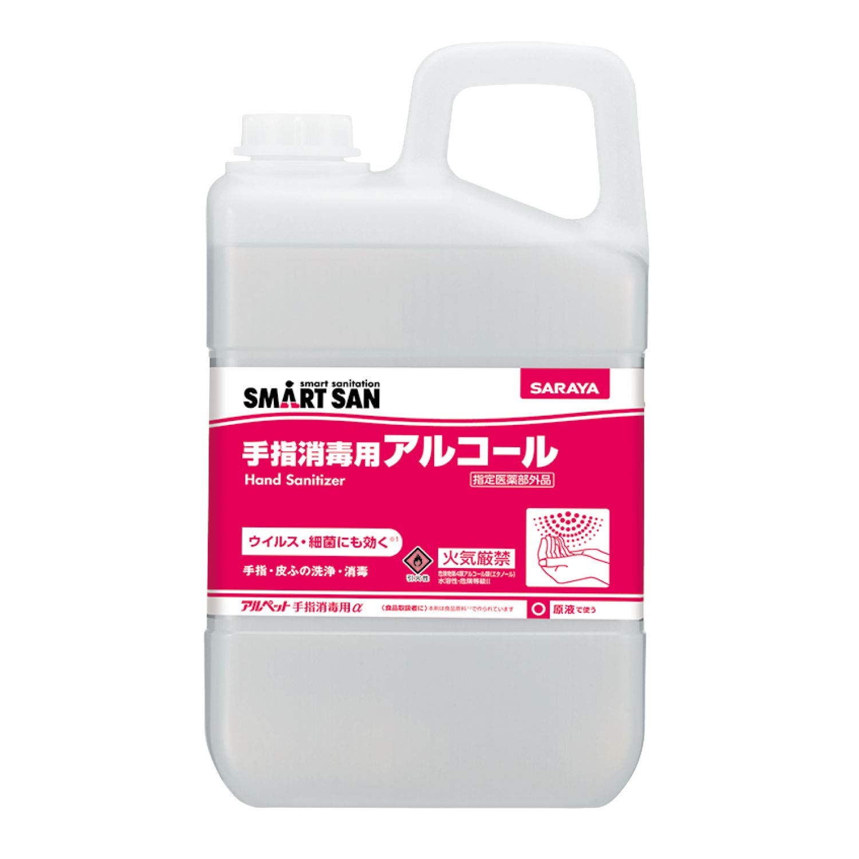 サラヤ 期間限定送料無料 アルペット手指消毒用A 3L 受注生産品